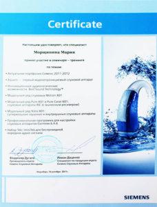sertifikat5