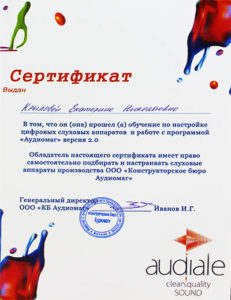 sertifikat7